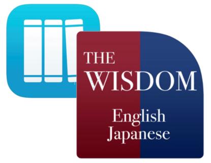 待望のスマホ辞書アプリ「ウィズダム3」発売!